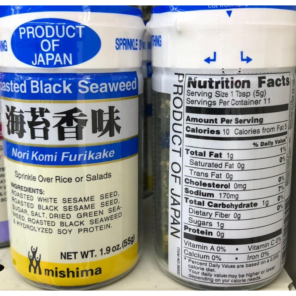 Image result for nori komi furikake